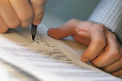 Образец дополнительного соглашения к договору купли-продажи